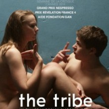 MD Coming Home: 2014, Filmfest Hamburg - The Tribe Plakat